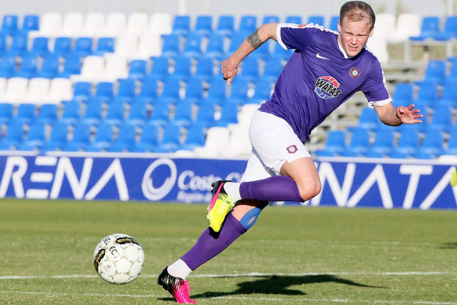 Sören Bertram vom FC Erzgebirge Aue