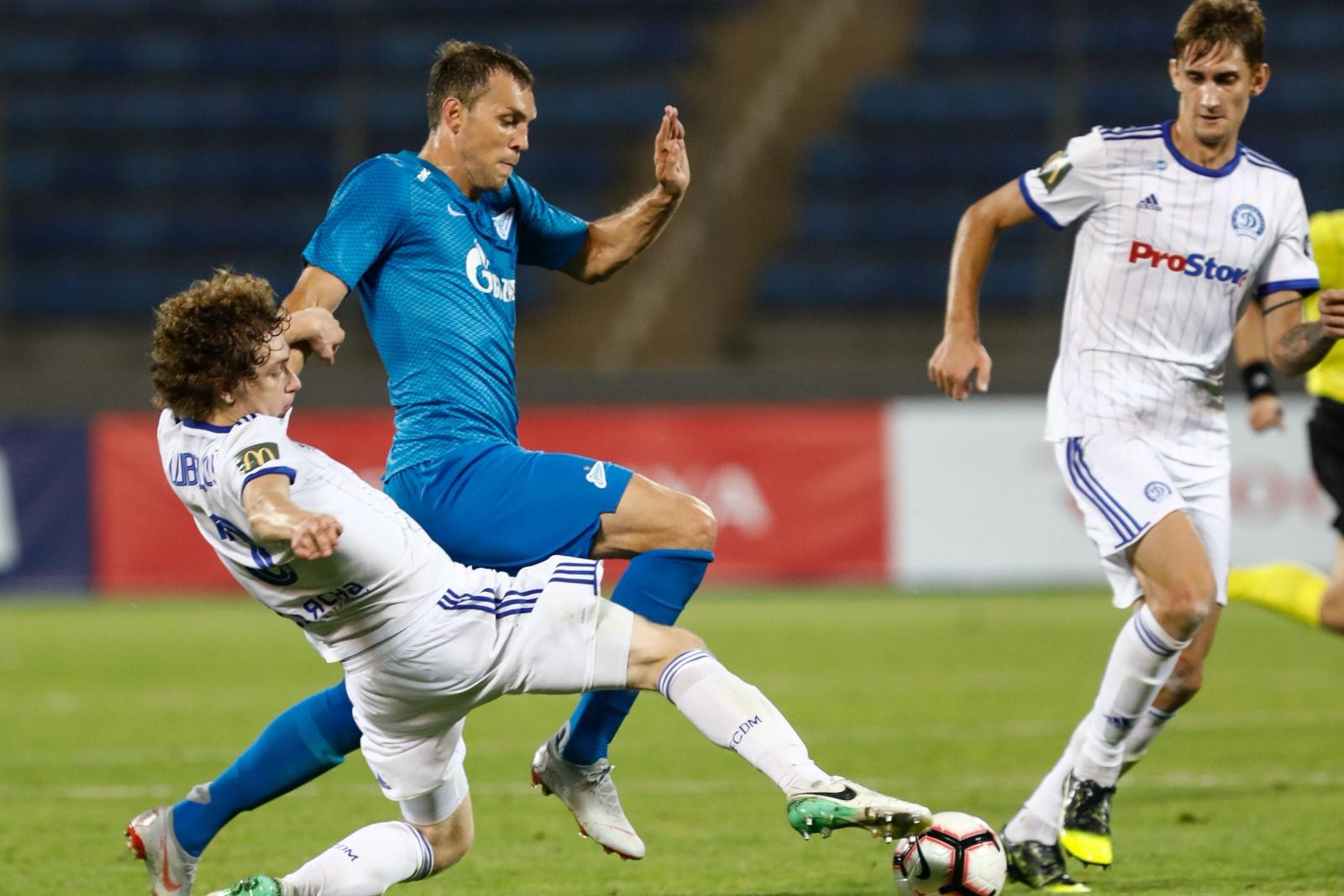 Maksim Shvetsov in Aktion. Jetzt auf Dinamo Minsk vs FK Minsk wetten